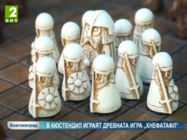 Image from Bulgarian TV report on Hnefatafl