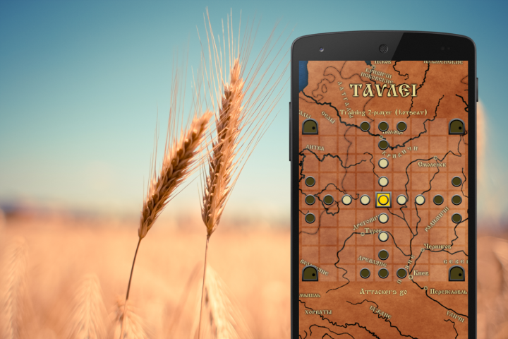 Tavlei for Android
