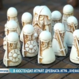 image-from-bulgarian-tv-report-on-hnefatafl